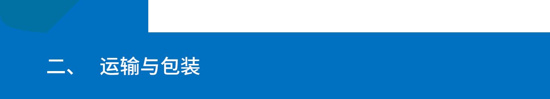 湖南必威体育手机app必威官网西汉姆联燃料生产,必威体育手机app燃烧机,木质必威官网西汉姆联燃料